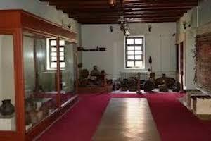 Bitlis Etnografya Müzesi