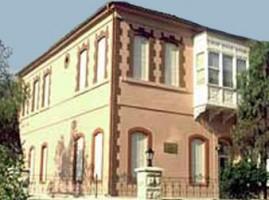 Denizli Atatürk Evi Etnografya Müzesi