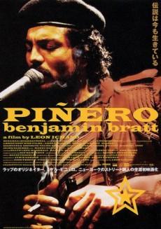 Pinero